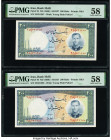 Iran Bank Melli 200 Rials ND (1958) / SH1337 Pick 70 Two Consecutive Examples PMG Choice About Unc 58 (2).   HID09801242017  © 2020 Heritage Auctions ...