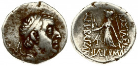 Cappadocia 1 Drachma Ariobarzanes I Philoromaios 96-63 BC. Year 95-63 BC.. Averse: Diademed head right. Reverse: Athena standing left; holding Nike in...