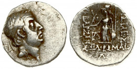Cappadocia 1 Drachma Ariobarzanes I Philoromaios 96-63 BC. Averse: Diademed head right. Reverse: Athena standing left; holding Nike in her right and s...