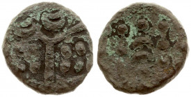 Celtic Britain 1 Bronze Coins 1-2 BC. Durotriges (mid 1st century BC-mid 1st century AD) cast bronze unit pellets and linear decoration. S.372; BMC.28...