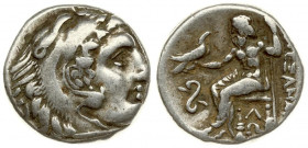 Greece Macedon 1 Drachma Alexander III The Great 336-323 BC Lampsakos. In the name and types of Alexander III. Struck under Leonnatos; Arrhidaios; or ...