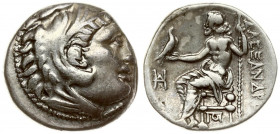 Greece Macedonia 1 Drachma Alexander III (336-323 BC). Av: Heracles head with skin of a lion to the right. Rev: enthroned Zeus left in front monogram....
