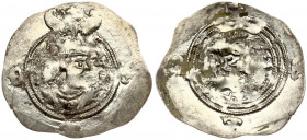 Sasanian 1 Drachma 590-628 AD. Xusro II (Khosrau) Silver. Av: Bust with combined wing crown on the right. Rv: Fire altar between two assistant figures...