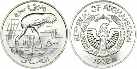 Afghanistan 500 Afghanis 1978 Siberian Crane. Averse: National arms; date below. Reverse: Crane and denomination. Silver. KM 981