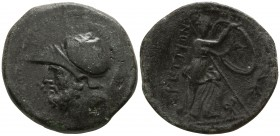 Bruttium. The Brettii circa 208-203 BC. Double Unit AE
