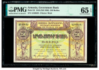Armenia Government Bank 250 Rubles 1919 (ND 1920) Pick 32 PMG Gem Uncirculated 65 EPQ.   HID09801242017  © 2020 Heritage Auctions | All Rights Reserve...