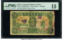 China Commercial Bank of China 5 Dollars 1926 Pick 9 S/M#C293-50 PMG Choice Fine 15. Ink.  HID09801242017  © 2020 Heritage Auctions | All Rights Reser...