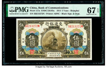 China Bank of Communications 5 Yuan 1.10.1914 Pick 117n S/M#C126-93a PMG Superb Gem Unc 67 EPQ.   HID09801242017  © 2020 Heritage Auctions | All Right...