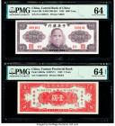 China Central Bank of China; Yunnan Provincial Bank 1000; 1 Yuan 1945; 1949 Pick 290; S3024a Two Examples PMG Choice Uncirculated 64; Choice Uncircula...