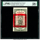 China Honan Province Treasury 1 Yuan 1921 Pick S3855 S/M#H60-1 PMG Choice About Unc 58 EPQ.   HID09801242017  © 2020 Heritage Auctions | All Rights Re...