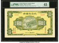 China Patriotic Aviation Bond 50 Dollars 1941 S/M#H4-3 Schwan-Boling 8133 PMG Choice Extremely Fine 45. Tears.  HID09801242017  © 2020 Heritage Auctio...