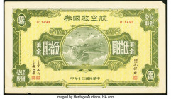 China Patriotic Aviation Bond 50 Dollars 1941 S/M#H4-3 Schwan-Boling 8133 Very Fine. Margin edge tears and splits.  HID09801242017  © 2020 Heritage Au...