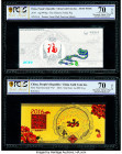 China People's Republic 2014; 2016; 2019 (2) Group Lot of 4 Test Notes PCGS Superb Gem UNC 69 OPQ; Seventy Gem UNC 70 OPQ.   HID09801242017  © 2020 He...