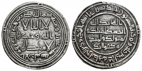 Post-reform Coinage. Hisham I. Dirham. 116 H. Al-Andalus. (Vives-30). (Klat-129). Ag. 2,57 g. Stress marks. Very rare. Choice VF. Est...300,00. 