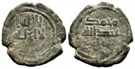 Governors of Al-Andalus. Fals. (Frochoso-V-a). Anv.: Palm decoration in vertical position separating the second line of the AI. Ae. 5,19 g. Scarce. Es...