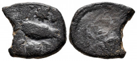 Governors of Al-Andalus. Fals. 90-93 H. (Frochoso-I-a). (Codera-9 L. II/9). Anv.: Central fish with star flanked by crescents above and below. Ae. 6,0...