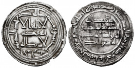 Independent Emirate. Abd Al-Rahman I. Dirham. 153 H. Al-Andalus. (Vives-51). (Miles-44). Ag. 2,67 g. Almost XF/Choice VF. Est...70,00. 