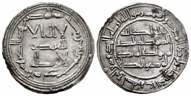 Independent Emirate. Abd Al-Rahman I. Dirham. 155 H. Al-Andalus. (Vives-53). (Miles-46). Ag. 2,57 g. Scratch on obverse. Almost XF. Est...80,00. 