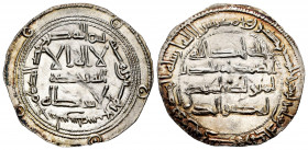 Independent Emirate. Al-Hakam I. Dirham. 187 H. Al-Andalus. (Vives-85). (Miles-78). Ag. 2,74 g. AU/XF. Est...80,00. 