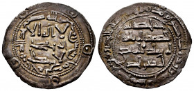 Independent Emirate. Al Hakam I. Dirham. 198 H. Al-Andalus. (Vives-104). (Miles-89). Ag. 2,57 g. Patina. Almost XF/Choice VF. Est...60,00.