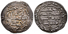 Independent Emirate. Al Hakam I. Dirham. 199 H. Al-Andalus. (Vives-106). (Miles-90). Ag. 2,48 g. Patina. Choice VF. Est...50,00. 