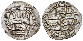 Independent Emirate. Al-Hakam I. Dirham. 203 H. Al-Andalus. (Vives-115). (Miles-94). Ag. 2,41 g. Choice VF. Est...50,00. 