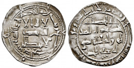 Independent Emirate. Abd Al-Rahman II. Dirham. 207 H. Al-Andalus. (Vives-123). (Miles-98). Ag. 2,25 g. Three pellets at the end of the central legend ...