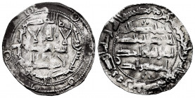 Independent Emirate. Abd Al-Rahman II. Dirham. 209 H. Al-Andalus. (Vives-126). Ag. 2,70 g. Choice VF. Est...60,00. 