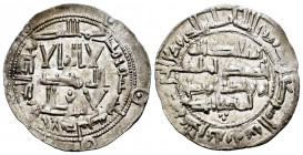 Independent Emirate. Abd Al-Rahman I. Dirham. 213 H. Al-Andalus. (Vives-137). (Miles-104a). Ag. 2,65 g. It retains some luster. XF. Est...65,00. 