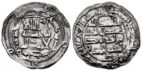 Independent Emirate. Abd Al-Rahman II. Dirham. 216 H. Al-Andalus. (Vives-unlisted). Ag. 2,56 g. Planchet crack. Choice VF. Est...45,00. 
