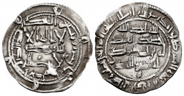Independent Emirate. Abd Al-Rahman II. Dirham. 218 H. Al-Andalus. (Vives-151). (Miles-109f). Ag. 2,59 g. Choice VF. Est...50,00. 