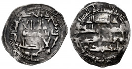 "Independent Emirate. Abd Al-Rahman II. Dirham. 220 H. Al-Andalus. (Vives-unlisted). Ag. 2,43 g. ""ha"" between first and second line of the obverse. VF...."