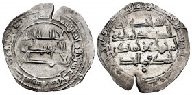Independent Emirate. Abd Al-Rahman II. Dirham. 229 H. Al-Andalus. (Vives-193). (Miles-121o). Ag. 2,67 g. VF. Est...40,00. 