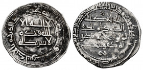 Independent Emirate. Abd Al-Rahman II. Dirham. 229 H. Al-Andalus. (Vives-187 var). Ag. 2,42 g. VF/Almost VF. Est...50,00. 