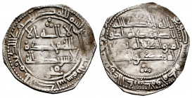 Independent Emirate. Abd Al-Rahman II. Dirham. 230 H. Al-Andalus. (Vives-196). (Miles-122e). Ag. 2,22 g. Curious decoration with three roundels in a p...