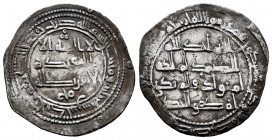 Independent Emirate. Abd Al-Rahman II. Dirham. 230 H. Al-Andalus. (Vives-197). Ag. 2,68 g. VF. Est...65,00. 