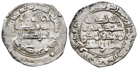 Independent Emirate. Abd Al-Rahman II. Dirham. 233 H. Al-Andalus. (Vives-203). (Miles-125b). Ag. 2,55 g. VF. Est...35,00. 