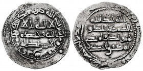 Independent Emirate. Abd Al-Rahman II. Dirham. 236 H. Al-Andalus. (Vives-211). Ag. 1,99 g. Scarce. Choice VF. Est...60,00. 