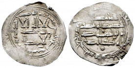 Independent Emirate. Muhammad I. Dirham. 239 H. Al-Andalus. (Vives-226). (Miles-131a). Ag. 2,34 g. Choice VF/VF. Est...30,00. 