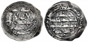 Independent Emirate. Muhammad I. Dirham. 240 H. Al-Andalus. (Vives-230). Ag. 2,66 g. VF/Almost VF. Est...35,00. 