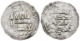 Independent Emirate. Muhammad I. Dirham. 242 H. Al-Andalus. (Vives-243). (Miles-134). Ag. 2,30 g. Almost VF/Choice F. Est...25,00. 