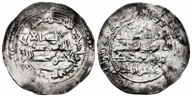 Independent Emirate. Muhammad I. Dirham. 252 H. Al-Andalus. (Vives-263). Ag. 2,62 g. Almost VF. Est...60,00. 