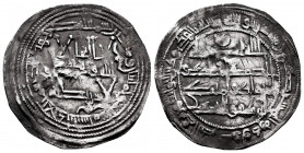 Independent Emirate. Muhammad I. Dirham. 256 H. Al-Andalus. (Vives-274). Ag. 2,63 g. VF. Est...50,00. 