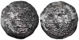 Independent Emirate. Muhammad I. Dirham. 257 H. Al-Andalus. (Vives-277). Ag. 2,62 g. Choice VF. Est...60,00. 