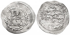 Independent Emirate. Muhammad I. Dirham. 258 H. Al-Andalus. (Vives-278). (Miles-150). Ag. 2,52 g. VF. Est...50,00. 