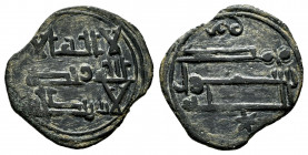 Independent Emirate. Muhammad I. Fals. (Frochoso-I33). Ae. 1,77 g. Choice VF. Est...40,00. 