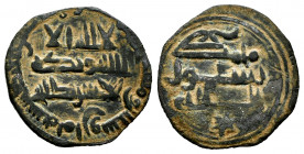 Independent Emirate. Muhammad I. Fals. 268 H. Al-Andalus. (Frochoso-I10). Ae. 1,44 g. VF. Est...40,00. 