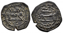 Independent Emirate. Muhammad I. Fals. 268 H. Al-Andalus. (Frochoso-I 9 var). Ae. 1,95 g. Est...35,00. 