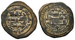 Independent Emirate. Muhammad I. Fals. 268 H. Al-Andalus. (Vives-313). (Frochoso-I9). Ae. 1,86 g. A good sample for this type. Choice VF. Est...50,00....