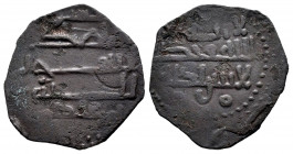 Independent Emirate. Attributed to Amir `Abd Allah. Fals. 279 H. (Frochoso-I 68/71). Ae. 2,38 g. Almost VF. Est...25,00. 